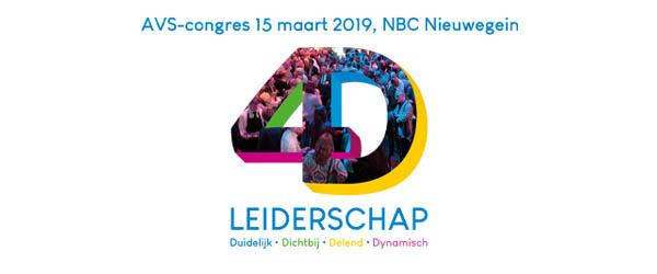 AVS-congres 2019 draait helemaal om 'Leiderschap in 4D'