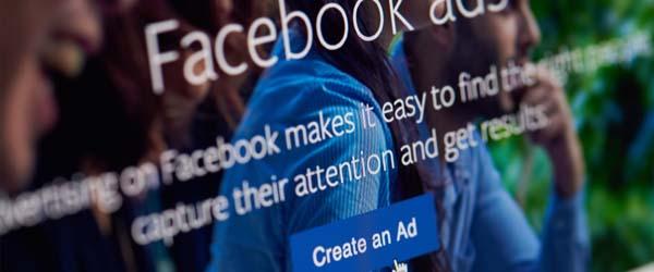 Schoolpromotie op Facebook
